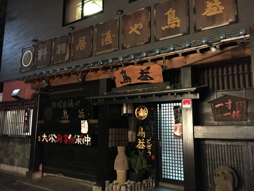 f:id:utakoya-ry88:20170201212913j:plain