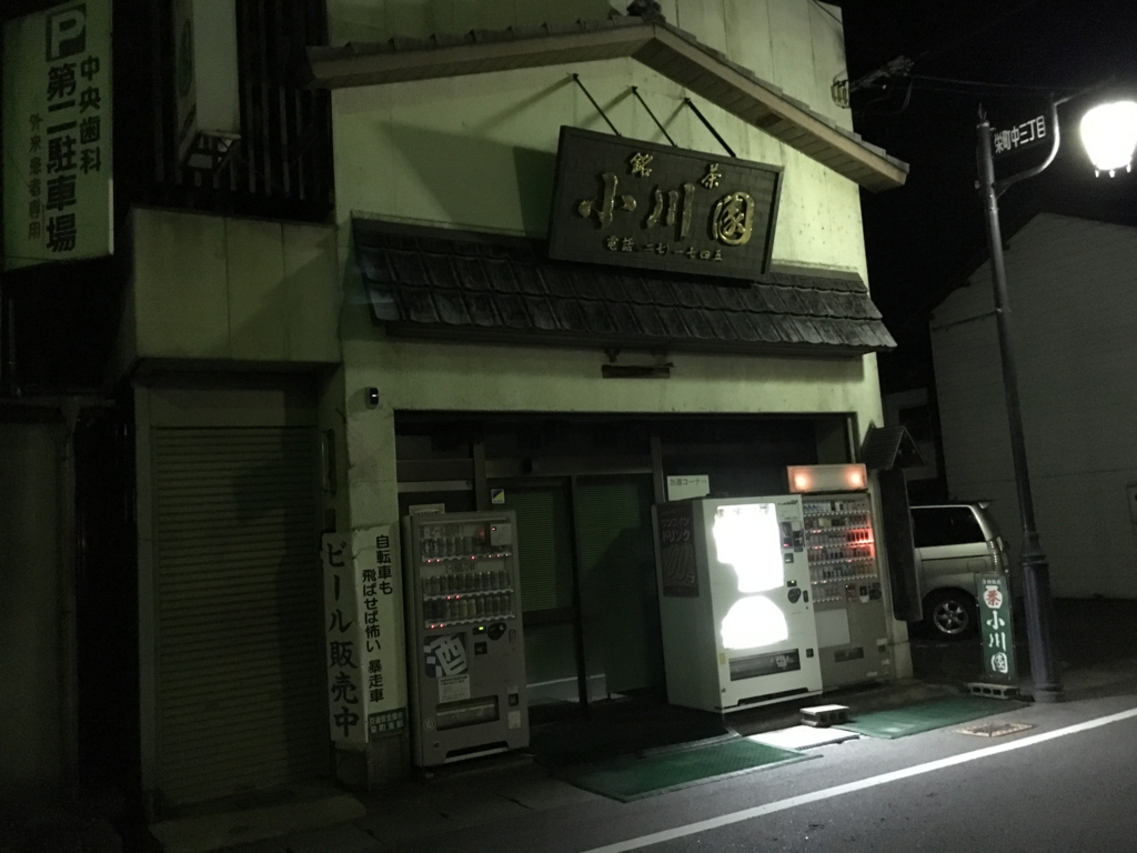 f:id:utakoya-ry88:20170201220257j:plain