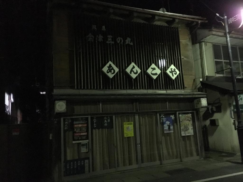 f:id:utakoya-ry88:20170201220316j:plain