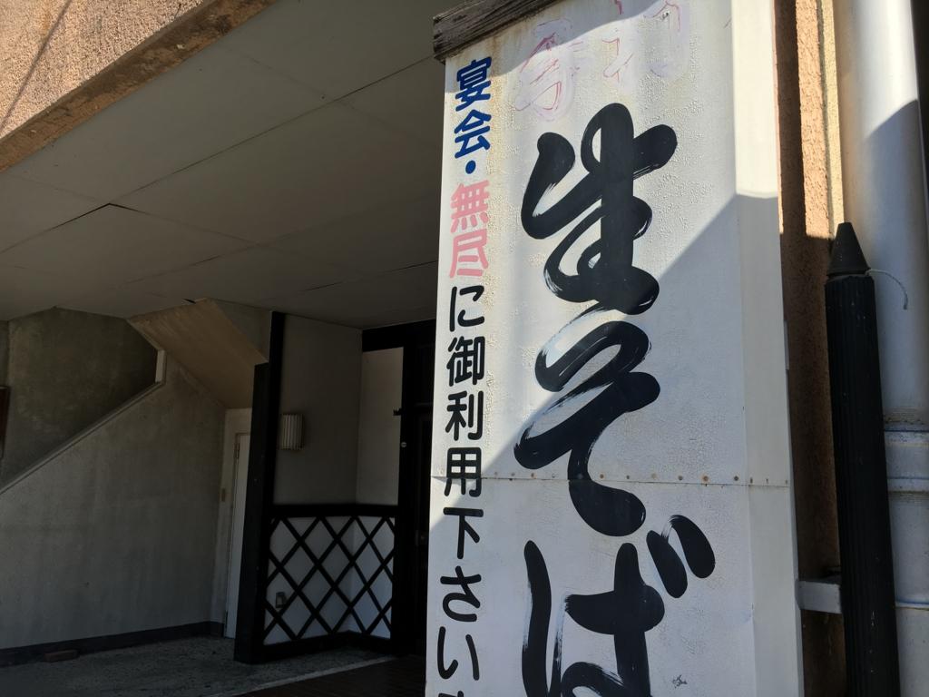 f:id:utakoya-ry88:20170201232152j:plain