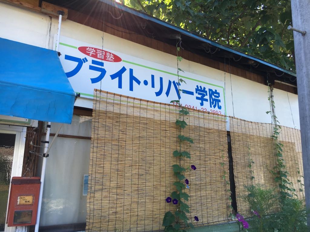 f:id:utakoya-ry88:20170201232506j:plain