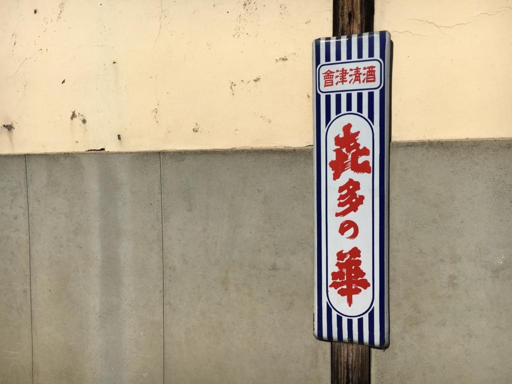 f:id:utakoya-ry88:20170201232638j:plain