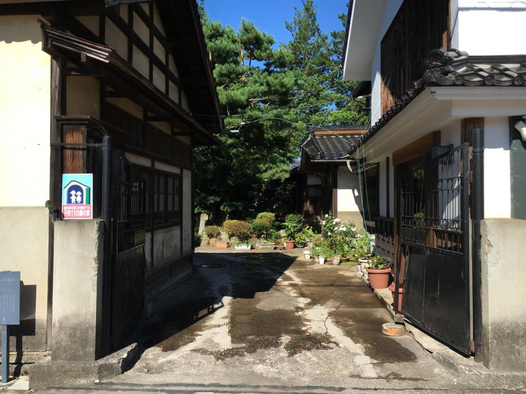 f:id:utakoya-ry88:20170201232659j:plain