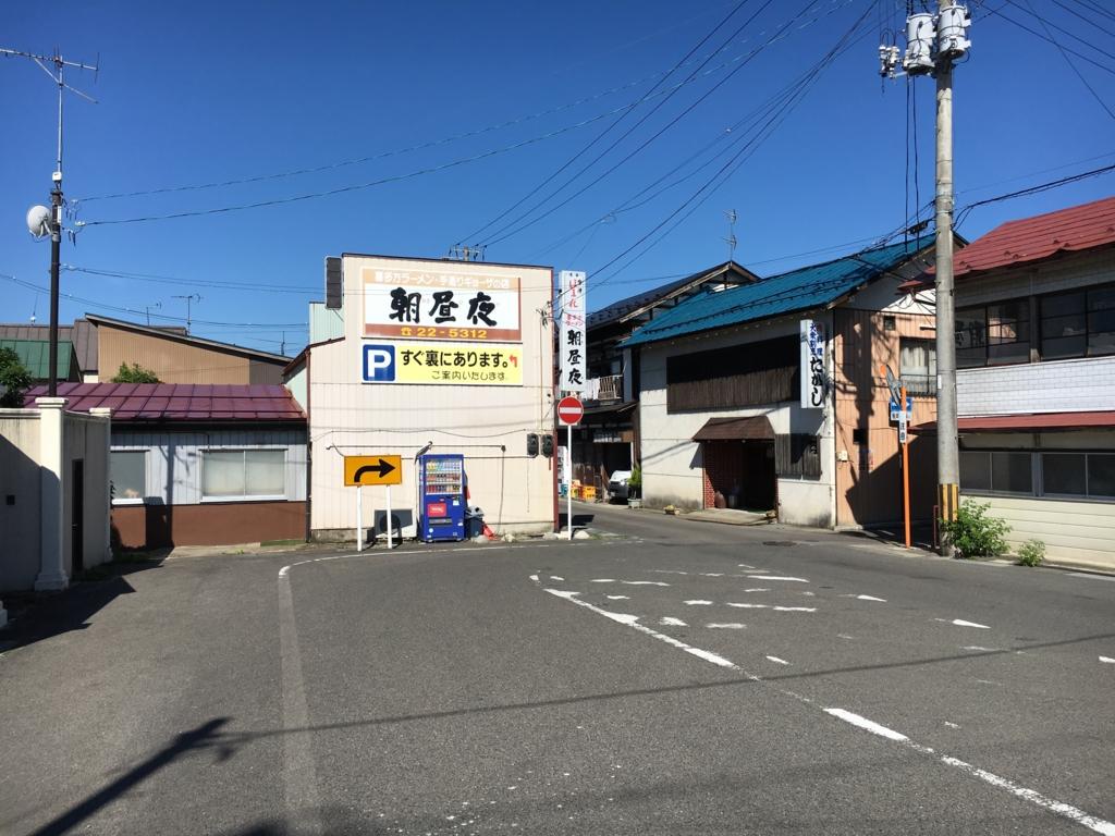 f:id:utakoya-ry88:20170201233603j:plain