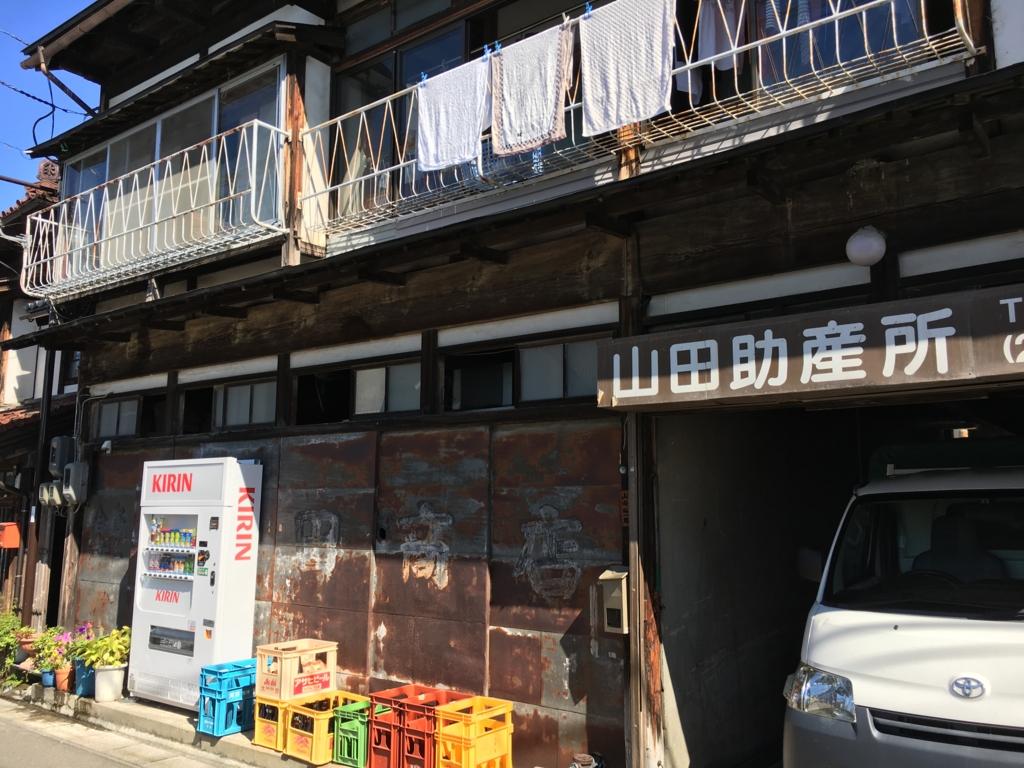 f:id:utakoya-ry88:20170201233620j:plain