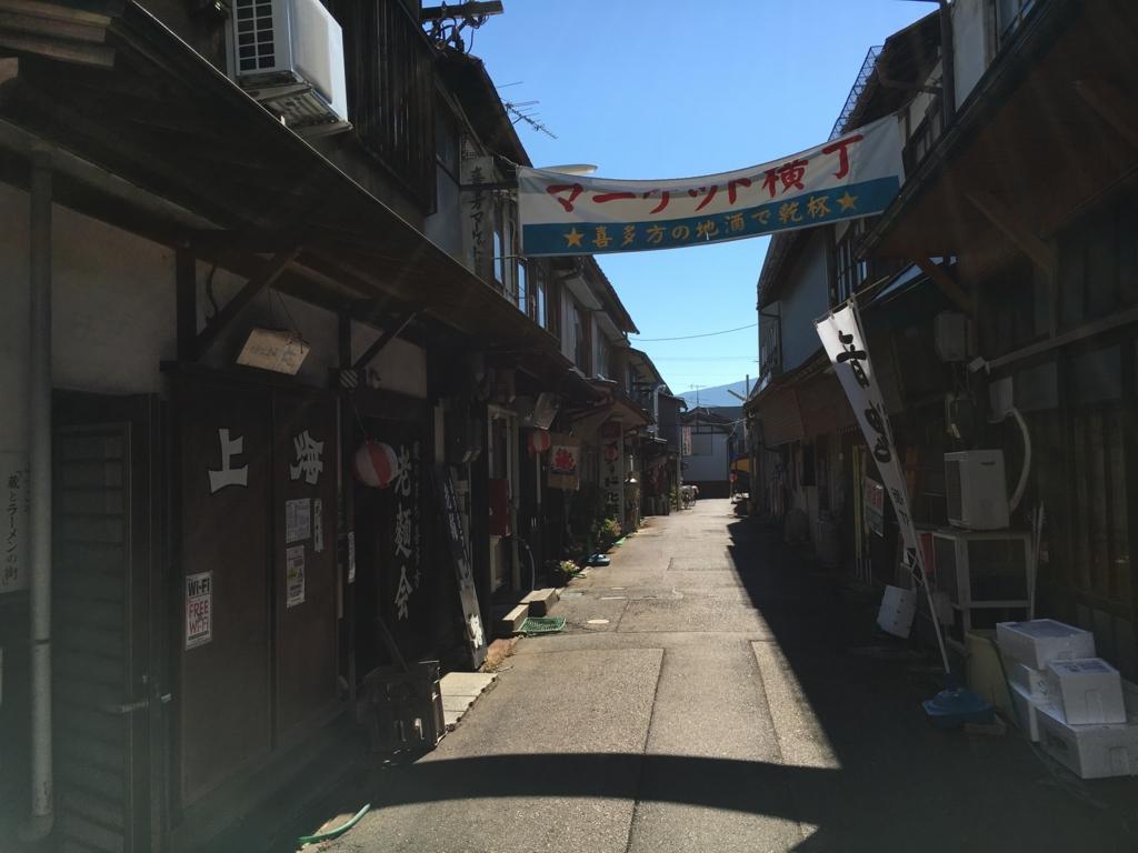 f:id:utakoya-ry88:20170201233654j:plain