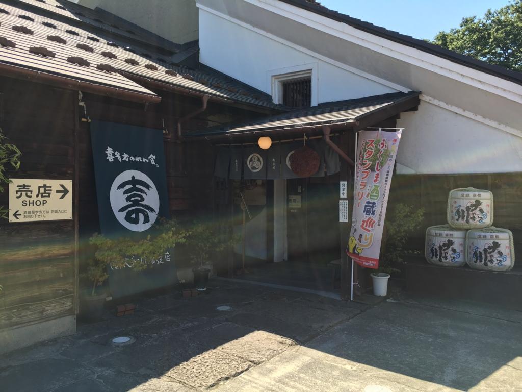 f:id:utakoya-ry88:20170201235014j:plain