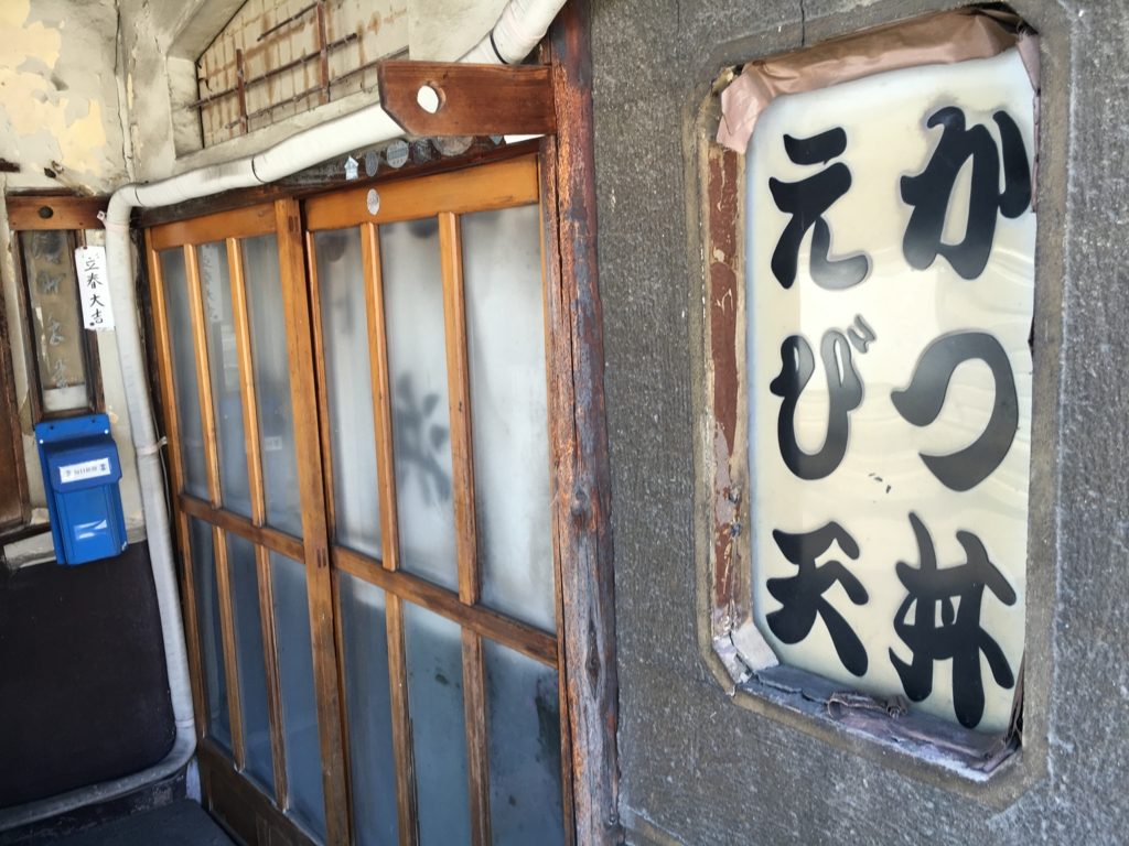 f:id:utakoya-ry88:20170201235056j:plain