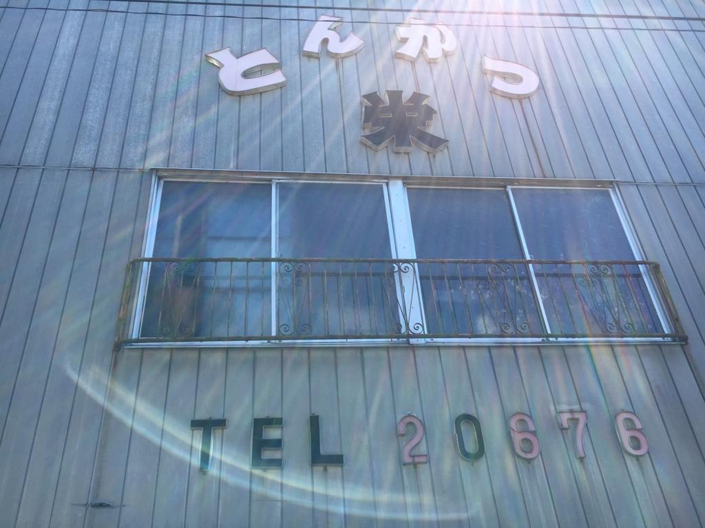 f:id:utakoya-ry88:20170202000036j:plain