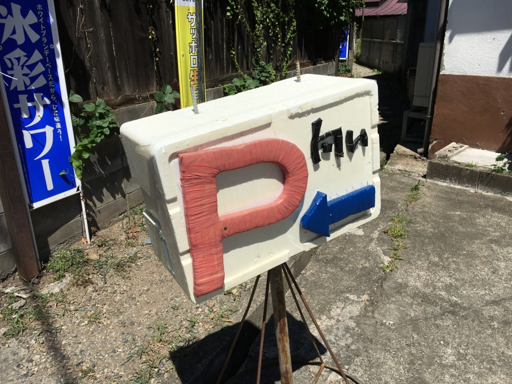 f:id:utakoya-ry88:20170202000114j:plain