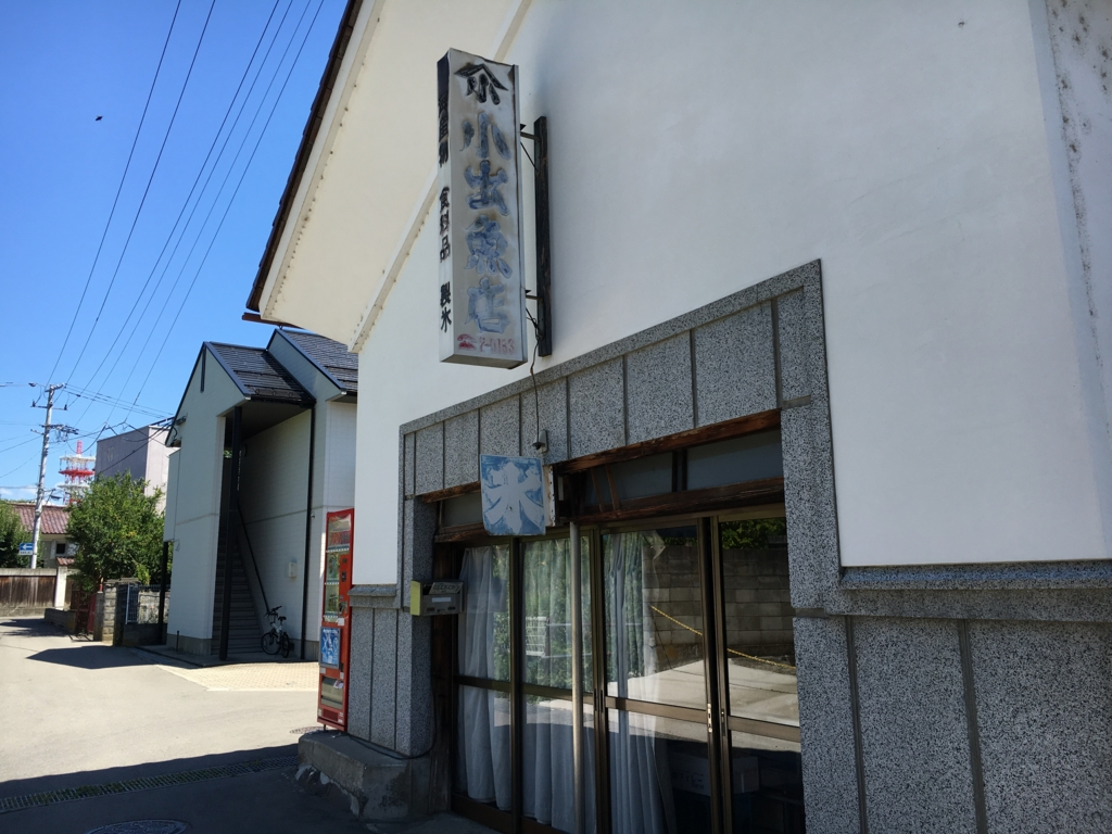 f:id:utakoya-ry88:20170202000156j:plain