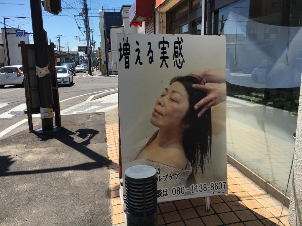 f:id:utakoya-ry88:20170202001224j:plain