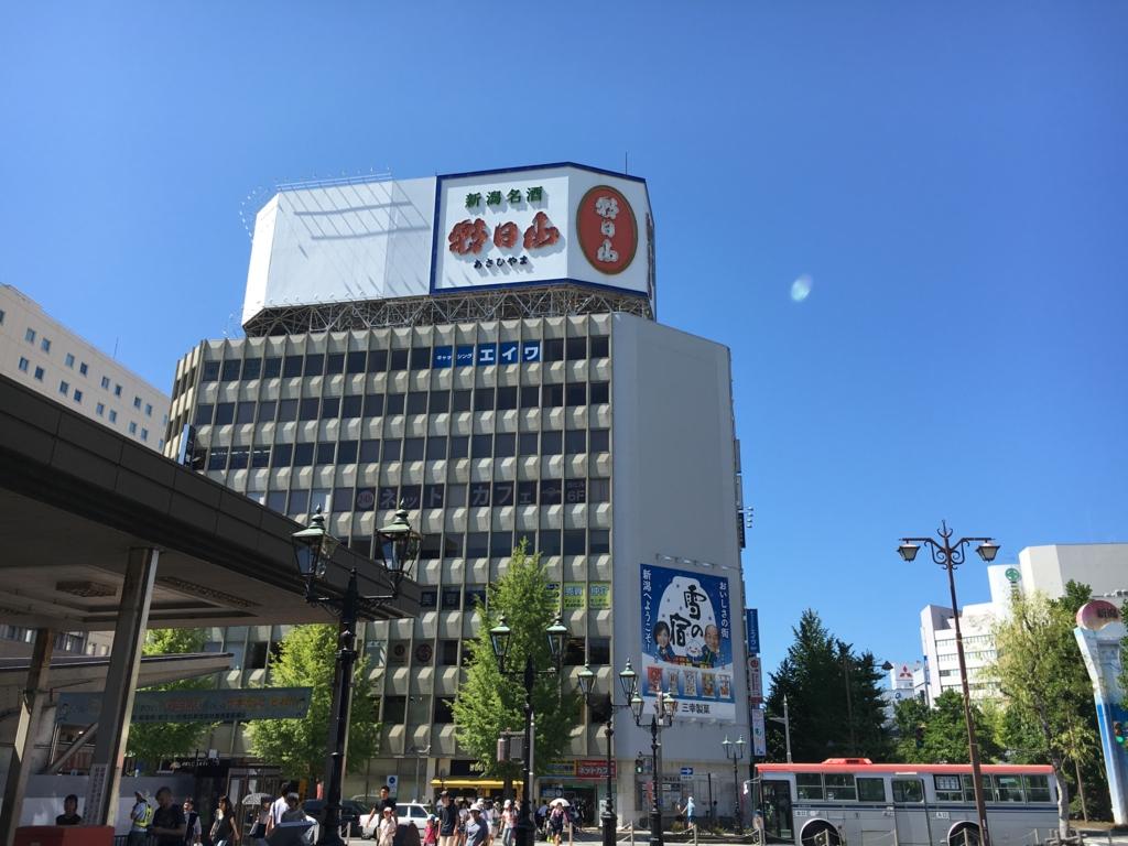 f:id:utakoya-ry88:20170202001937j:plain
