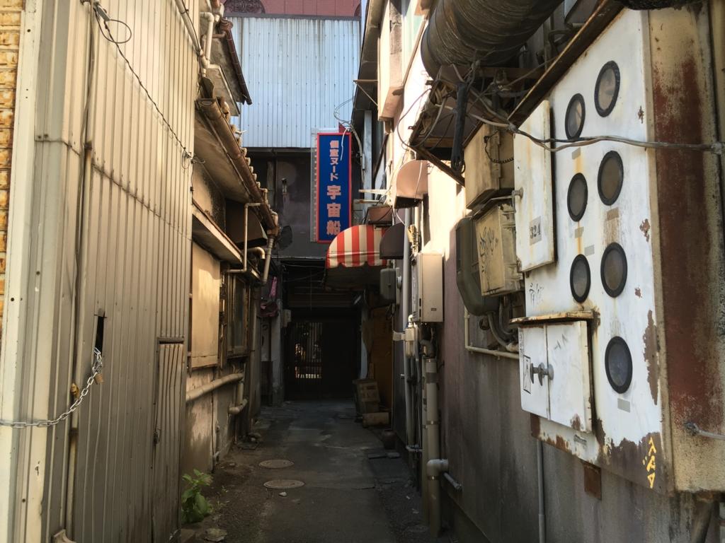 f:id:utakoya-ry88:20170202001953j:plain