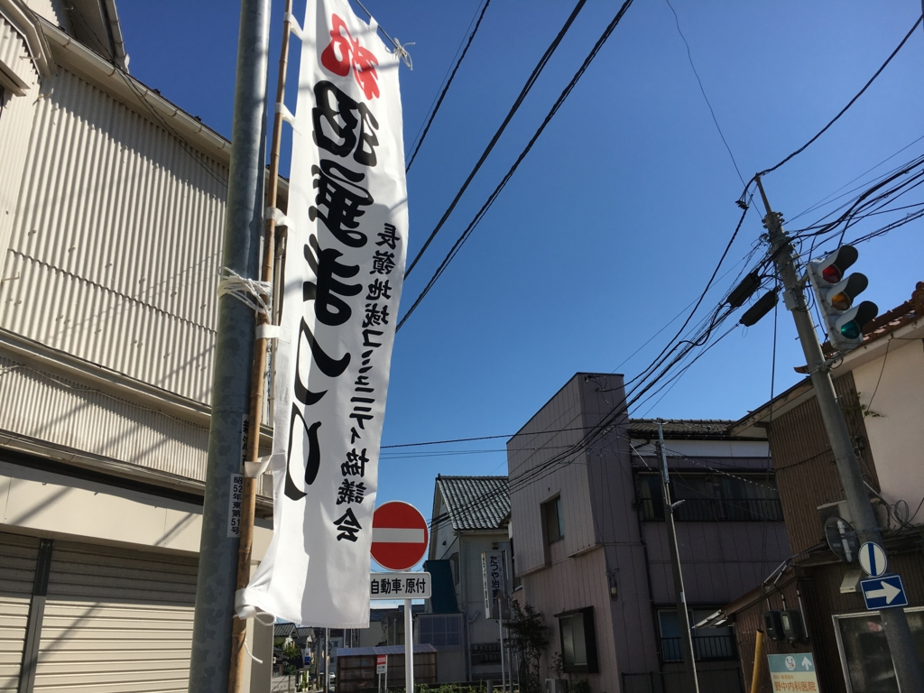 f:id:utakoya-ry88:20170202002028j:plain