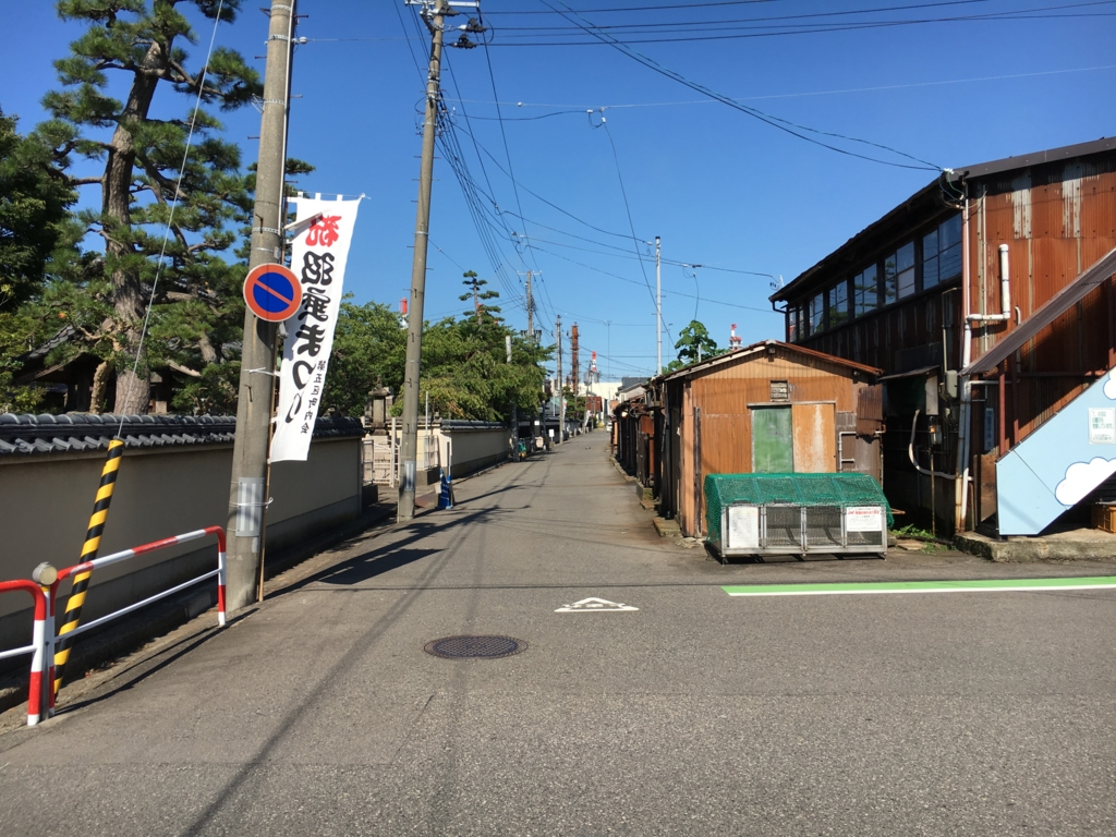 f:id:utakoya-ry88:20170202002217j:plain