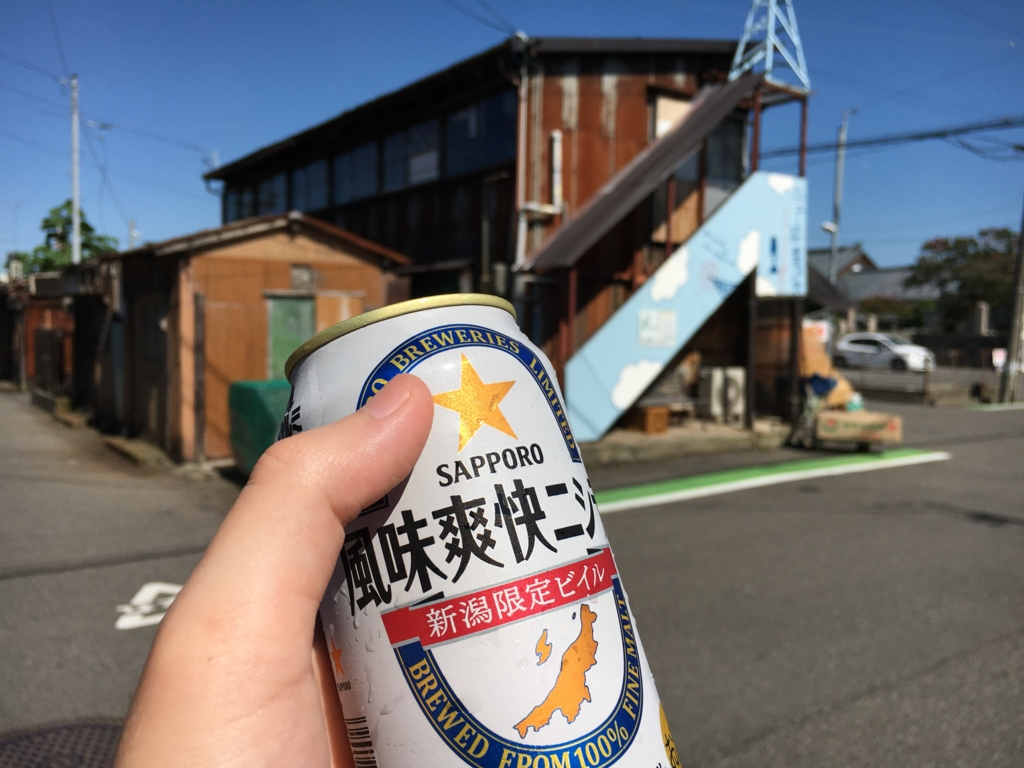 f:id:utakoya-ry88:20170202002238j:plain