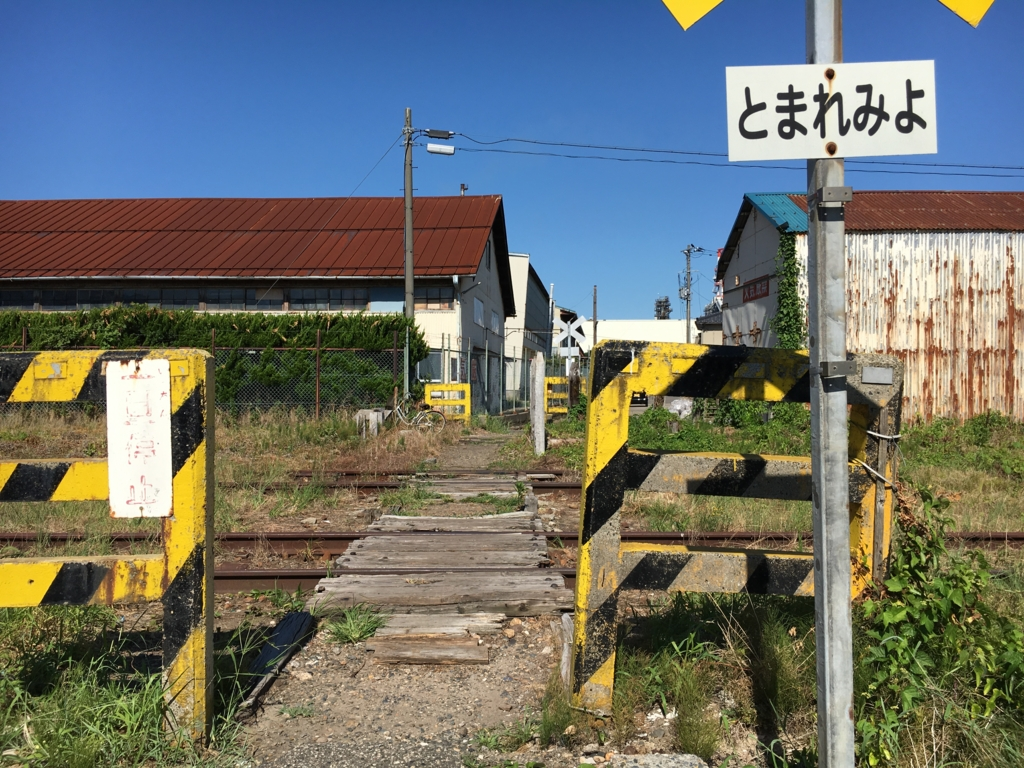 f:id:utakoya-ry88:20170202002351j:plain