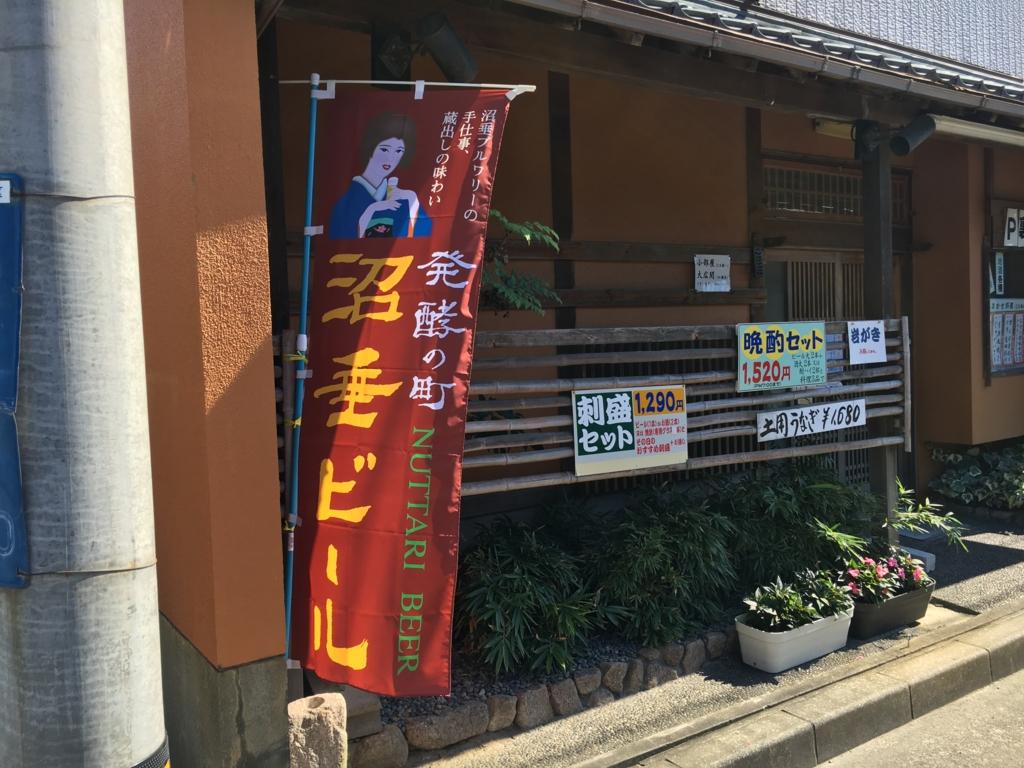f:id:utakoya-ry88:20170202004148j:plain