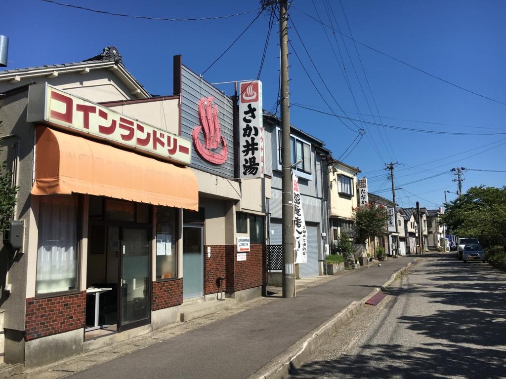 f:id:utakoya-ry88:20170202004249j:plain