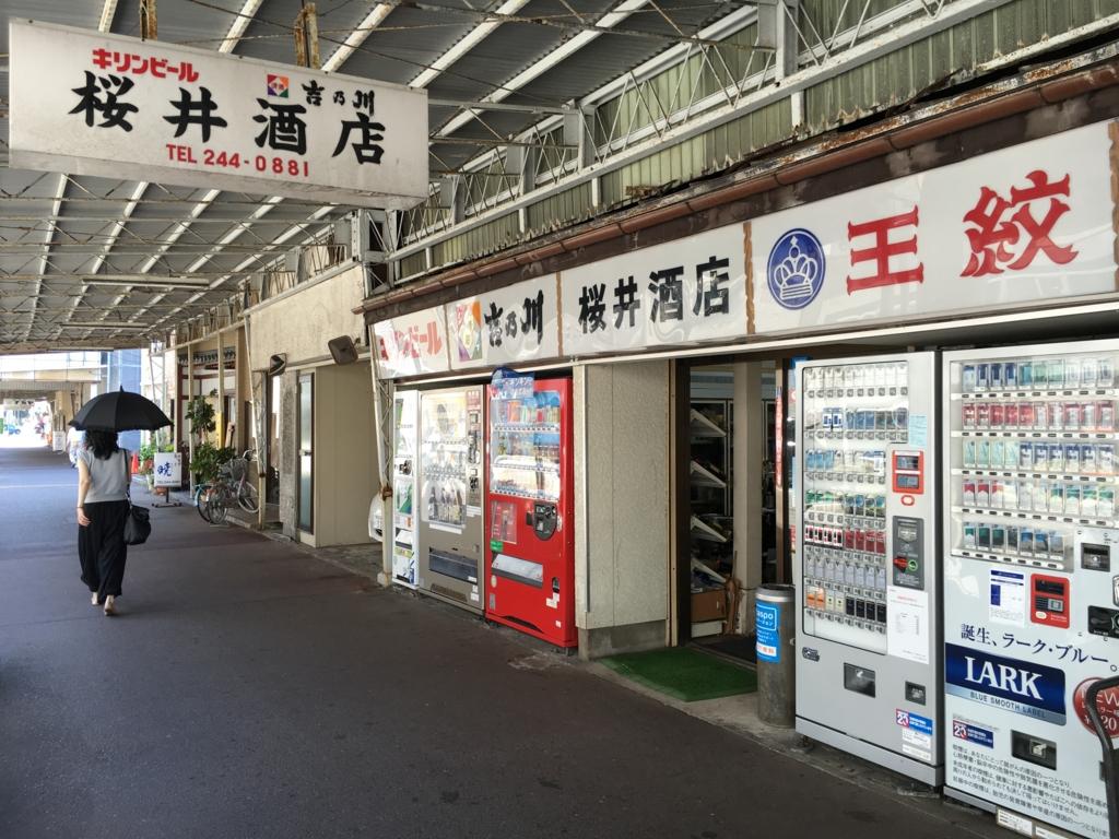 f:id:utakoya-ry88:20170202004423j:plain