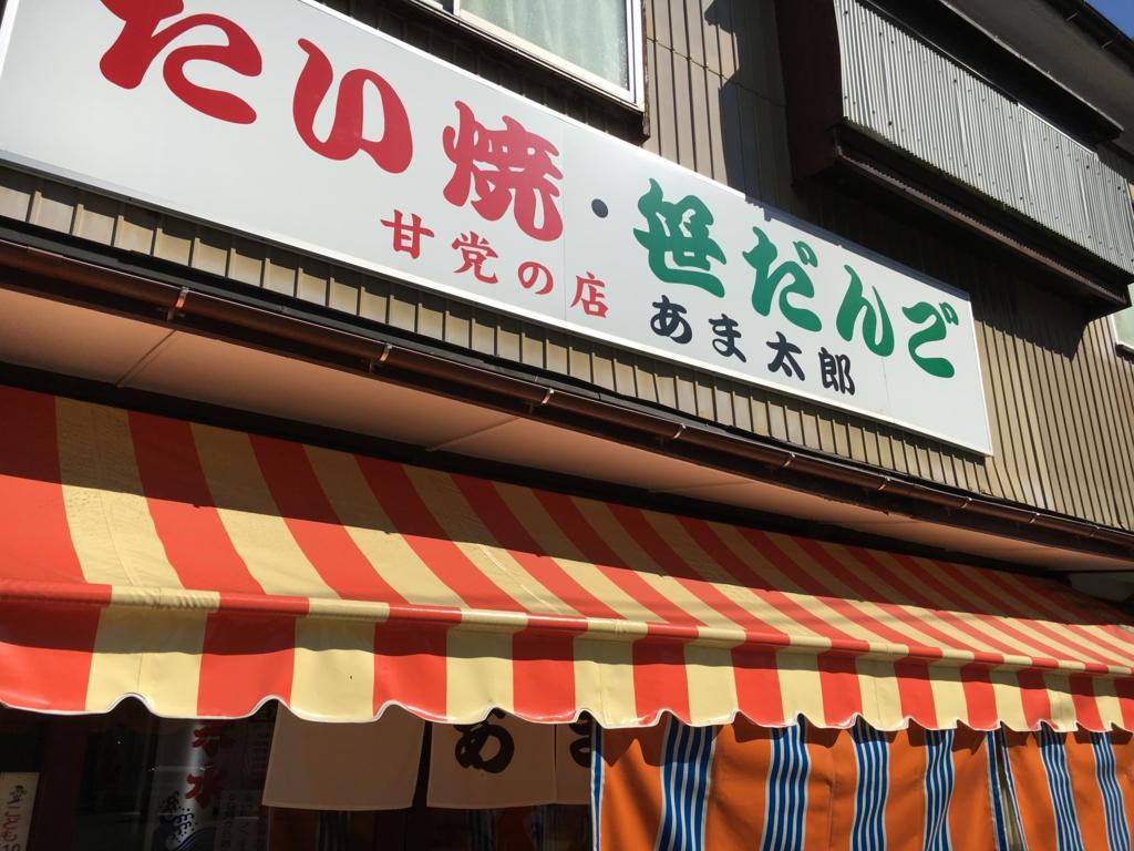 f:id:utakoya-ry88:20170202004439j:plain