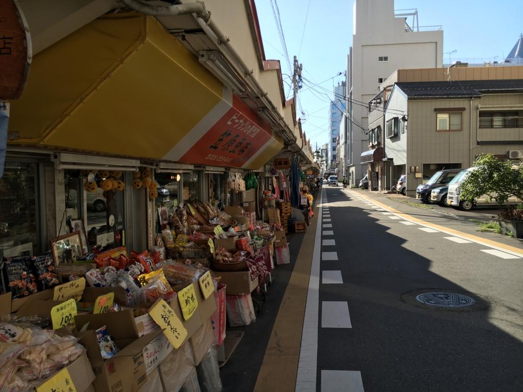 f:id:utakoya-ry88:20170202004510j:plain