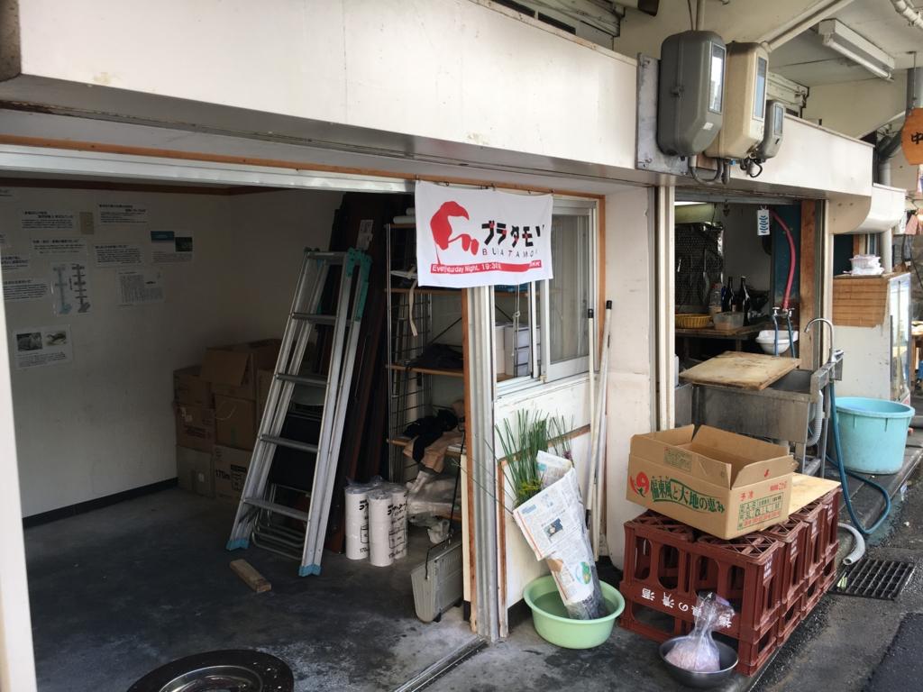 f:id:utakoya-ry88:20170202004550j:plain