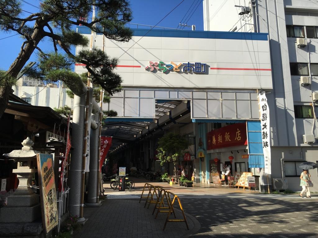 f:id:utakoya-ry88:20170202004610j:plain
