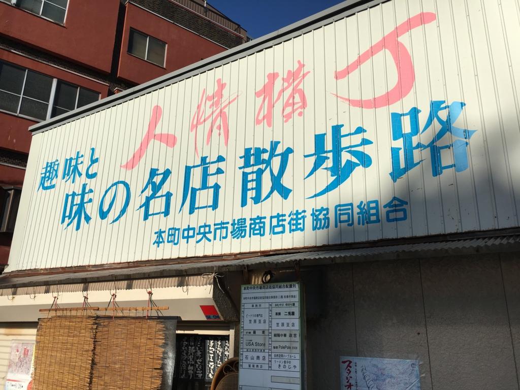 f:id:utakoya-ry88:20170202004649j:plain