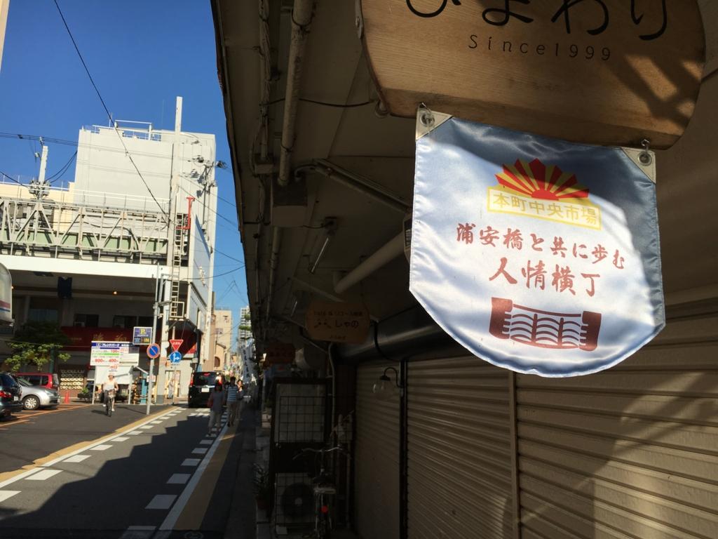 f:id:utakoya-ry88:20170202004730j:plain