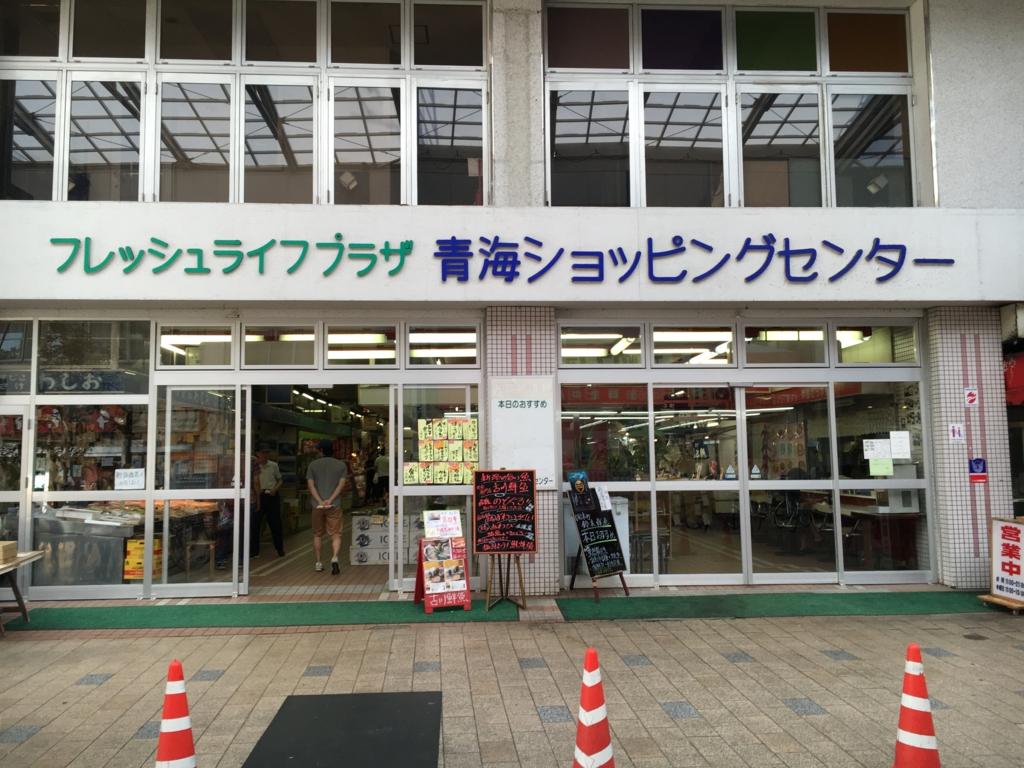 f:id:utakoya-ry88:20170202004750j:plain