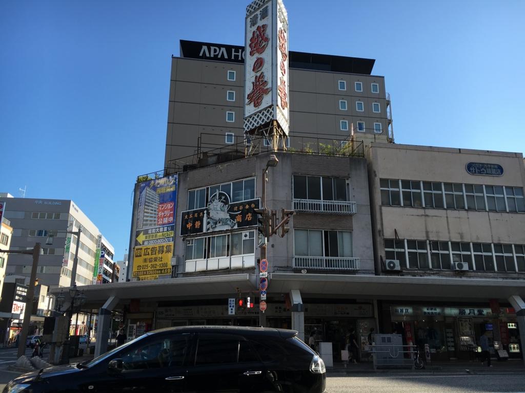 f:id:utakoya-ry88:20170202004901j:plain