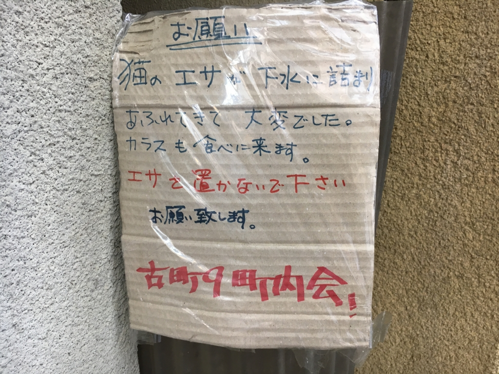 f:id:utakoya-ry88:20170202005837j:plain