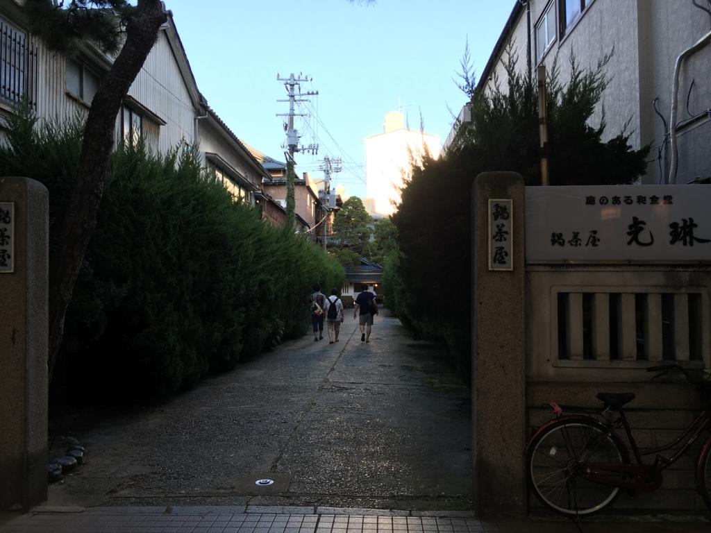f:id:utakoya-ry88:20170202005924j:plain