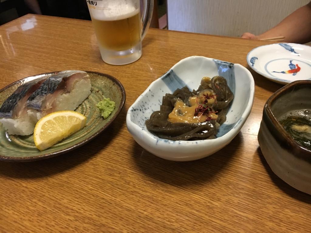 f:id:utakoya-ry88:20170202010026j:plain