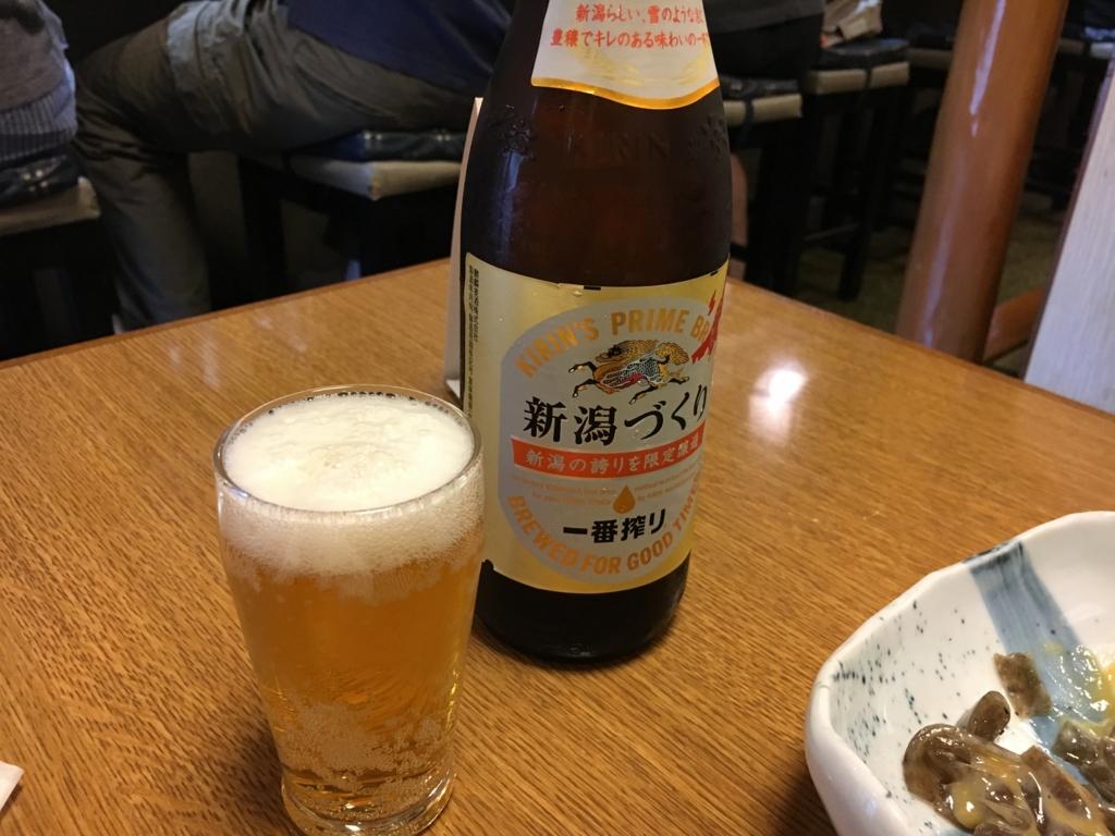 f:id:utakoya-ry88:20170202010042j:plain