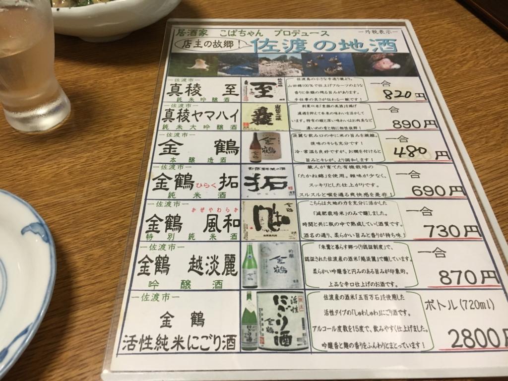 f:id:utakoya-ry88:20170202010113j:plain