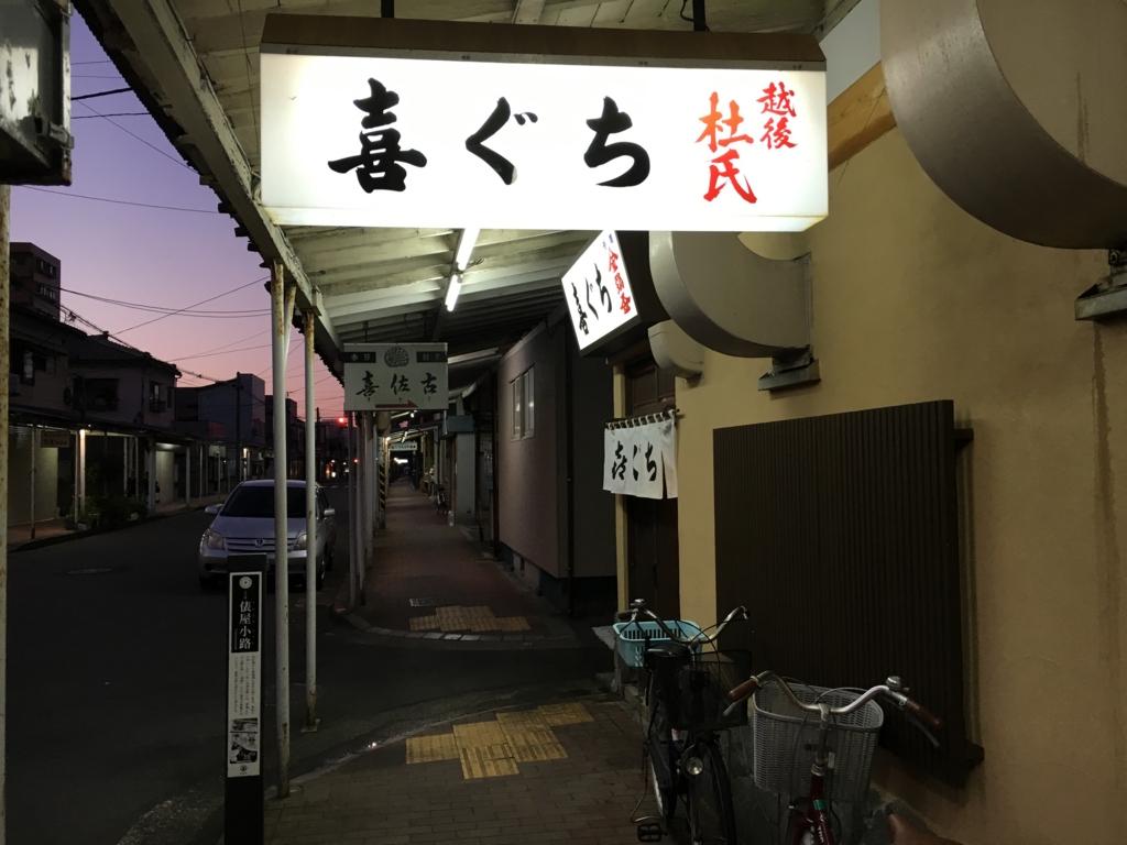 f:id:utakoya-ry88:20170202011712j:plain