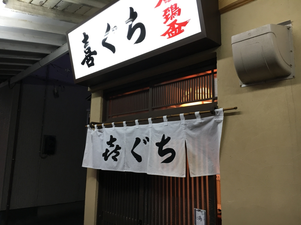 f:id:utakoya-ry88:20170202011727j:plain