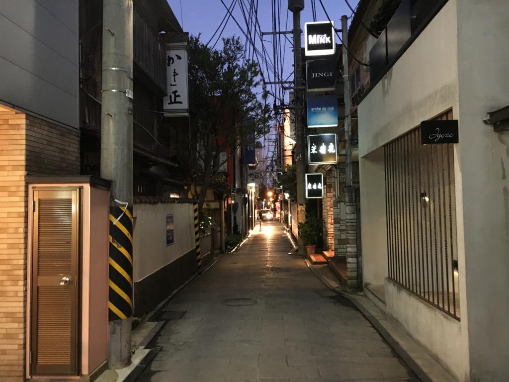 f:id:utakoya-ry88:20170202011828j:plain