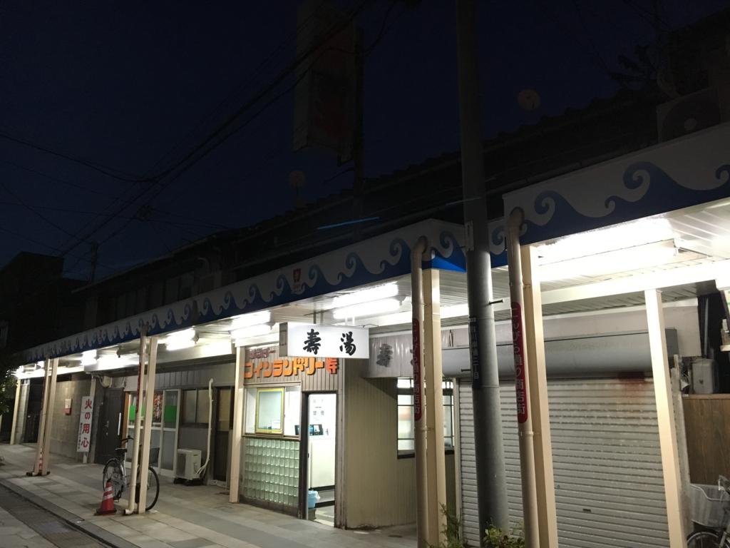 f:id:utakoya-ry88:20170202011907j:plain