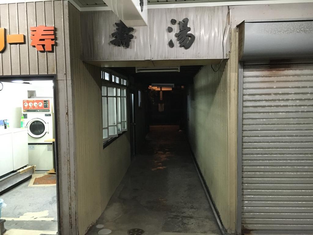f:id:utakoya-ry88:20170202011926j:plain