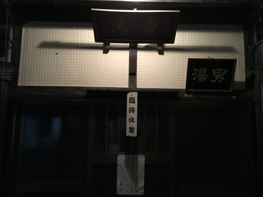 f:id:utakoya-ry88:20170202012010j:plain