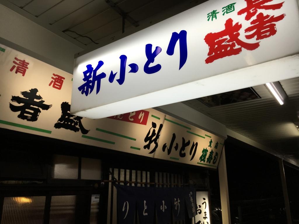 f:id:utakoya-ry88:20170202012029j:plain