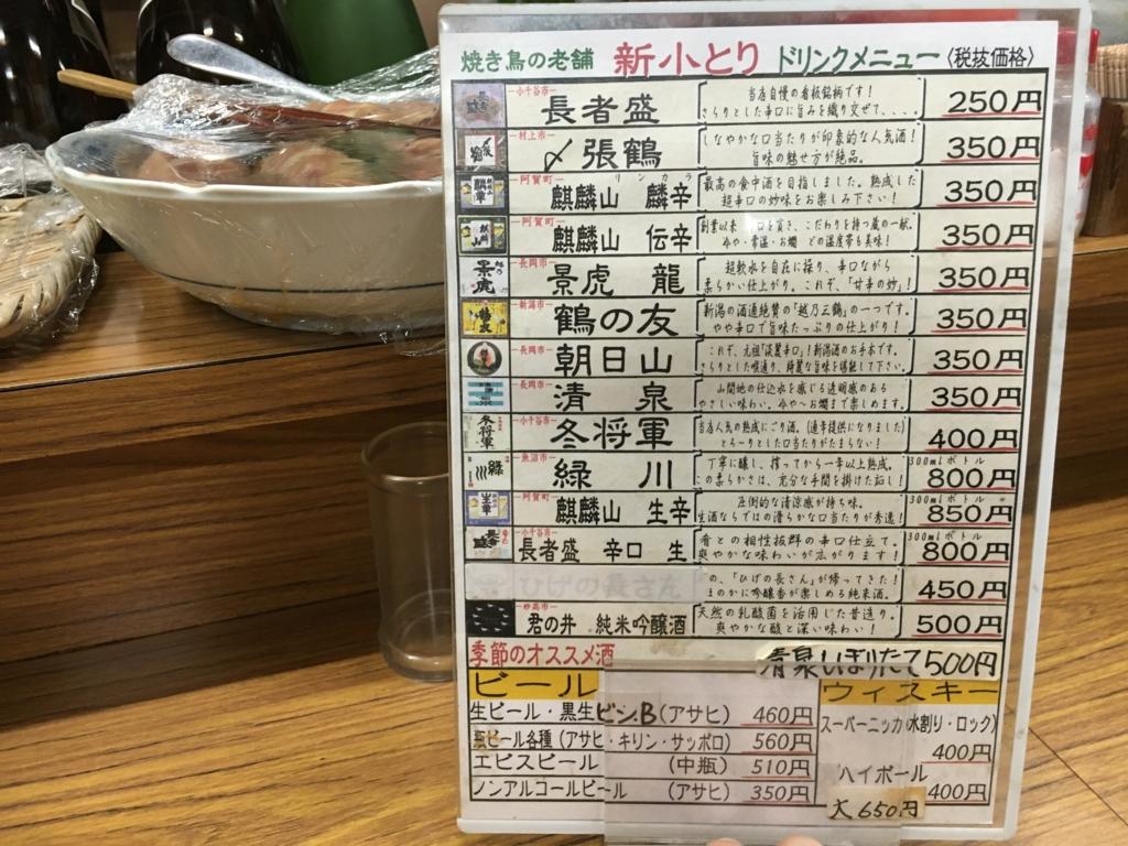 f:id:utakoya-ry88:20170202012048j:plain