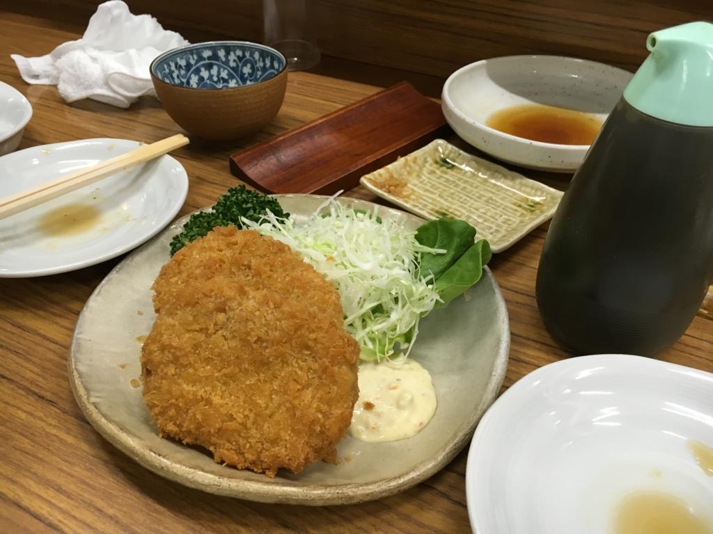 f:id:utakoya-ry88:20170202012206j:plain
