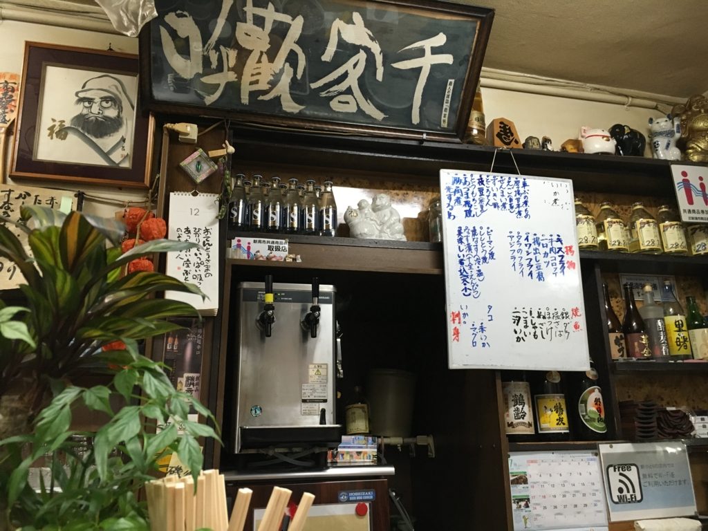 f:id:utakoya-ry88:20170202012344j:plain
