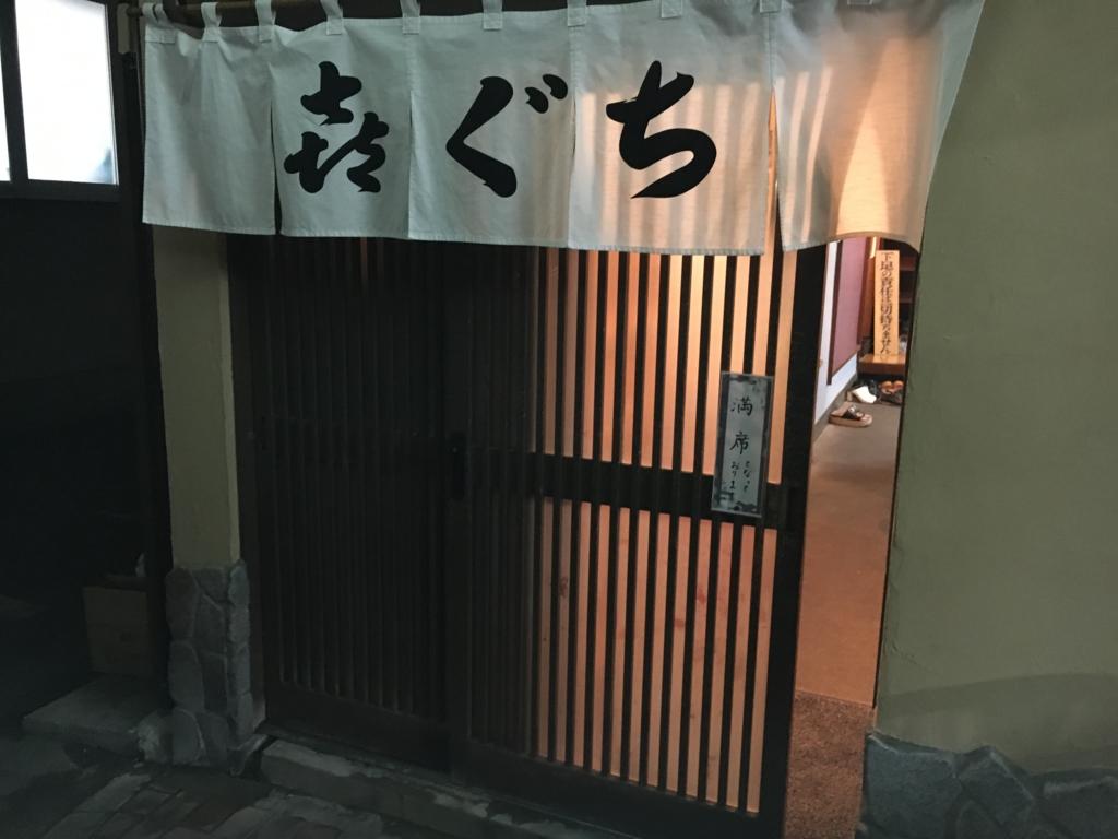 f:id:utakoya-ry88:20170202013019j:plain