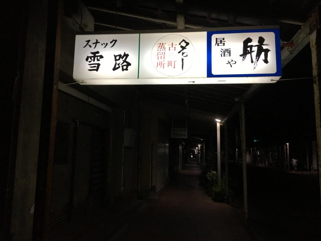 f:id:utakoya-ry88:20170202013034j:plain